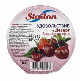 Десерт Stailon Удовольствие садовое ассорти 150г
