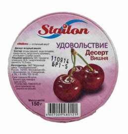 Десерт Stailon Удовольствие вишня 150г