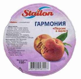Желе фруктовое Stailon Гармония персик в желе 150г