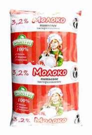 Молоко пастеризованное Молти 3,2% 800мл пленка