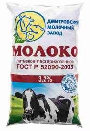 Молоко пастеризованное Дмитровский МЗ 3,2% 0,9л ф/п