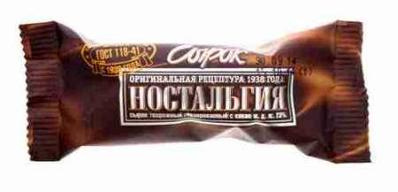 Сырок глазир Ностальгия какао 23% 45г
