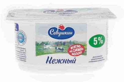 Творог Савушкин продукт нежный мягкий 5% 125г ст