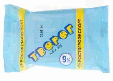 Творог Ростагроэкспорт 9% 180г ф/п