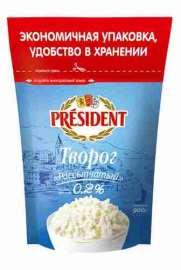 Творог President рассыпчатый 0,2% 900г пак
