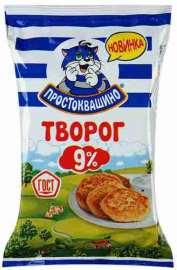 Творог Простоквашино традиционный 9% 180г флоупак