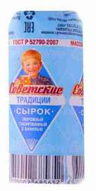 Сырок глазир Советские Традиции с ароматом ванили  26% 45г