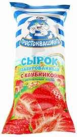 Сырок глазир Простоквашино клубника 20% 40г фольга