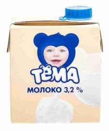 Молоко стерилизованное Тема дет 3,2% 500мл