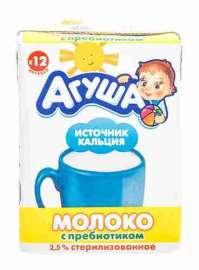 Молоко Агуша стерилизованное с пребиотиком 2,5% 200мл