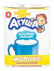 Молоко стерилизованное Агуша с витаминами А и С 2,5% 200мл
