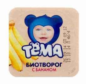 Биотворог Тема банан 4,2% 100г