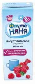 Йогурт питьевой ФрутоНяня малина 2,5% 200мл