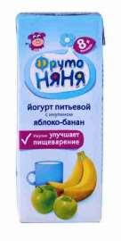 Йогурт питьевой ФрутоНяня клубника/банан 2,5% 200мл