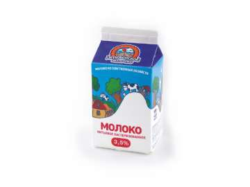 """Молоко """"Деревенское молочко"""" 500мл."""