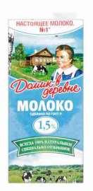 Молоко утп Домик в деревне 1,5% 950г