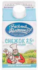 Напиток к/мол Веселый молочник Снежок 2,5% 475г