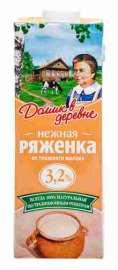 Ряженка Домик в деревне 3,2% с крышкой 1000г