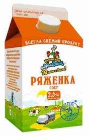 Ряженка Кубанский Молочник 2,5% 450г