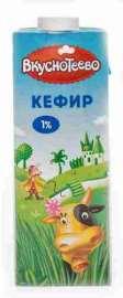 Кефир Вкуснотеево 1% 1000г пак