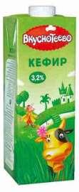 Кефир Вкуснотеево 3,2% 1000г пак