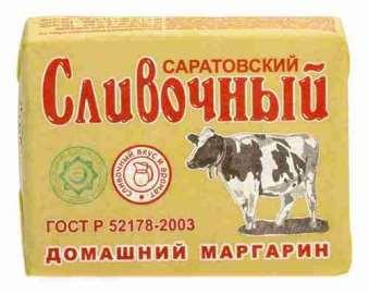 Маргарин сливочный Саратовский домашний 60% 180г