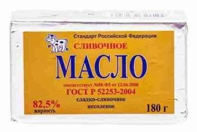 Масло сладко-сливочное ГОСТ 52253 82,5% 180г