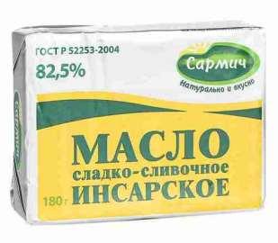Масло сливочное Андронова Лавка традиционное 82,5% ГОСТ 180г