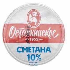Сметана Останкинское 10% 180г ст