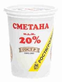 Сметана Ростагроэкспорт 20% 500г